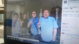 DSC_3380東海テレビ.JPG