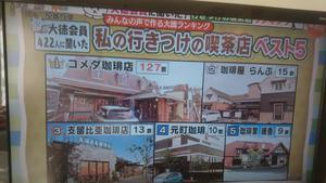 DSC_4041喫茶店.JPG
