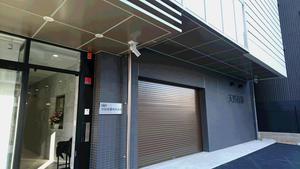DSC_0824新ビル1階②.JPG