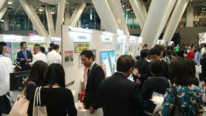 DSC_1548第50回日本薬剤師会学術大会③.JPG
