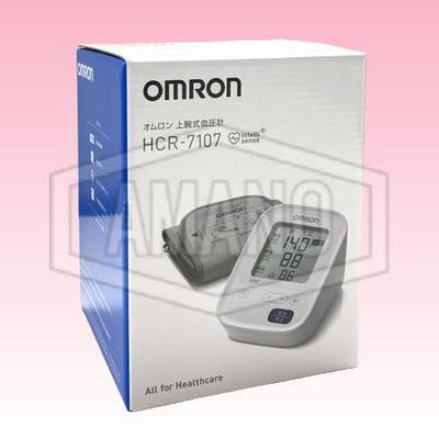 オムロン自動血圧計 HCR-7107