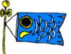 5月.pngのサムネイル画像のサムネイル画像